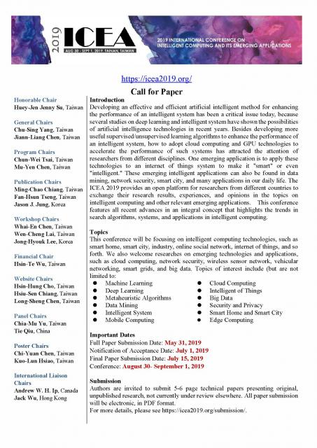 [CALL for PAPERS] 2019ICEA-投稿日期延長至5月31日